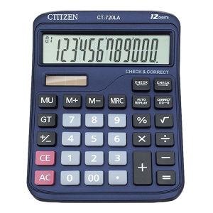 Kalkulator CT-720LA