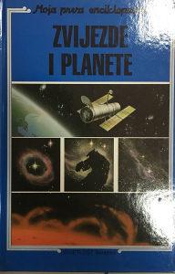 Zvijezde i planete Djecija enciklopedija