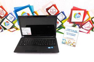 Laptop Lenovo B570; Core i3-2330M; 6GB RAM; 120GB SSD