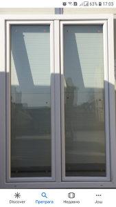 Balkonska vrata pvc