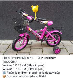 """Djecije biciklo 12"""" pink i plavo"""