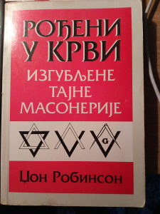 Izgubljene tajne masonerije