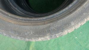 Continental ljetne gume R17 cijena za sve 4