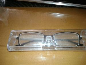 Dioptrijske naočale +2.50