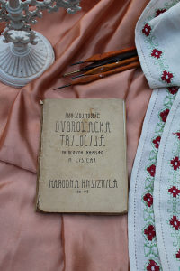 DUBROVAČKA TRILOGIJA, Ivo Vojnović, 1918. antikvarna