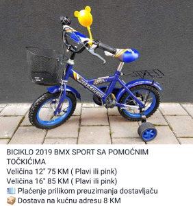 """Djecije biciklo 12"""" plavo/pink"""