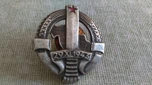 Znacka Avnoj 1943 g