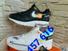 NIKE AIR MAX JUST DO IT  brojevi od 40 do 44