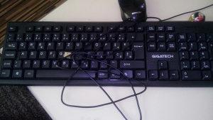 Nova Gigatech usb tastatura
