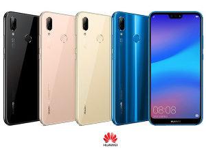 Huawei P20 Lite, Mate 20 Lite, Honor 8X *POTRAZNJA*