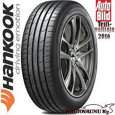 205/55 R16 HANKOOK K125 91H(TOP PONUDA)