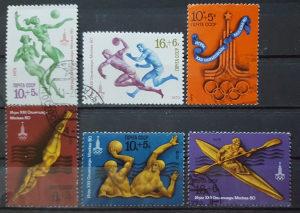 SSSR 1978 - Poštanske marke - 01747