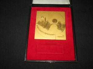 Plaketa - Zaslužnom građaninu - 14. Februar - Rijetko