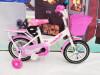 Biciklo djecije roze 181105-12 BESPLATNA DOSTAVA