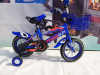 Biciklo djecije 181104-12  BESPLATNA DOSTAVA
