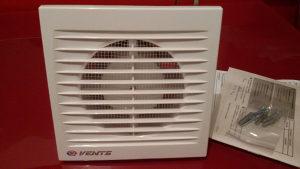 Ventilator za zrak - vanjski i unutrašnji