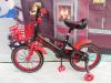 Biciklo djecije 181102-12 BESPLATNA DOSTAVA