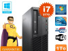 GAMER: Intel i7 3770, 8GB DDR3, GT1030 2GB DDR5 Dx12
