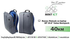 "Ranac/Ruksak za laptop HP 15.6"" Value Backpack"