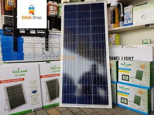 SOLARNI PANEL OD 20W DO 150W rasvjeta paneli