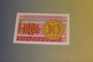 KAZAHSTAN UNC 10 tiljin 1993