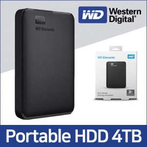 Western Digital 4TB EKSTERNI HARD DISK WD Elements