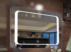 LED ogledalo malo anti fog (ne magli)