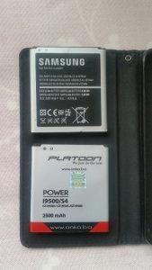 baterije za mobilni samsung 4