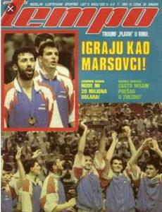 Kupujem sportski časopis Tempo brojeve od 1990 do1995g