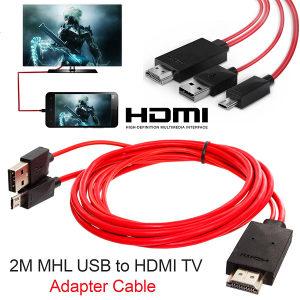 MHL Adapter Kabal Hdmi to Micro USB Samsung