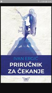 """Priručnik za čekanje""  Ivan Ergić"