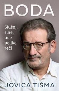 Knjiga: Boda - Slušaj, sine, ove velike reči, pisac: Jovica Tišma, Književnost, Biografije