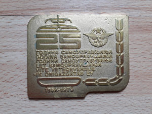 PLAKETA-JUGOSLOVENSKE ZELJEZNICE- 25 G. SAMOUPRAVLJANJA