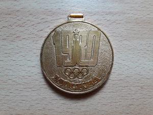 PLAKETA-MOSKVA 1980-OLIMPIJADA