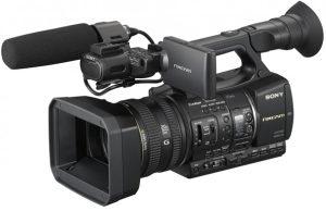 Kamera Sony NX5