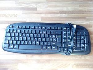 MS Tastatura