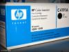 HP Toner C4191A