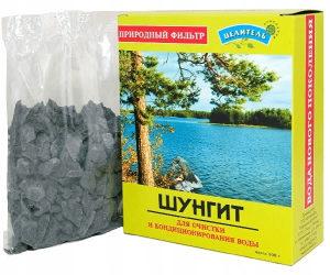 Mineral ŠUNGIT 500 g Shungite