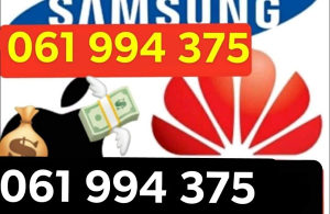 Kupujem Otkup SAMSUNG HUAWEI IPHONE Mobitela KES ODMAH*