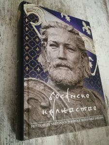 Emir Filipovic , Bosansko kraljevstvo