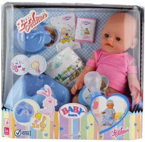 AKCIJA! Interaktivna lutka, BABY BORN,bebe,igračke