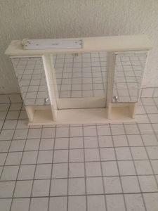 Ormaric za kupatilo