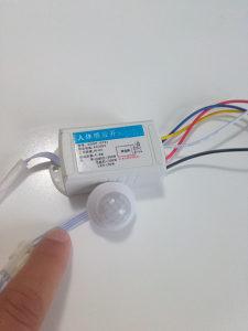 Senzor pokreta 220V