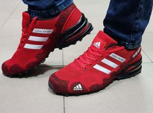 Adidas muske patike Maraton/Marathon novi model