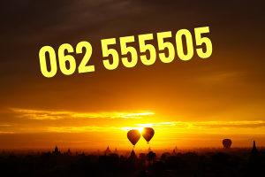 Ultra broj 062 555505