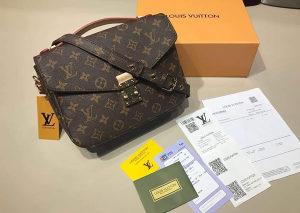 Metis kozni, obicni - Louis Vuitton