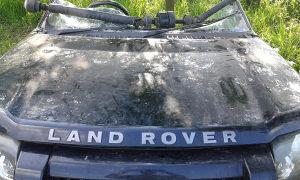 Hauba land rover freelander dijelovi