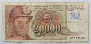 Stara novčanica - Jugoslavija