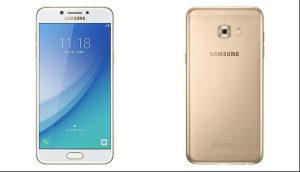samsung c5 pro,samsung mobitel,mobiteli