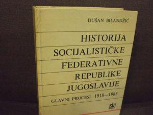 Historija SFRJ, glavni procesi 1918-1985 - Bilandžić